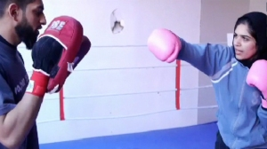 The Boxing Project